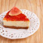10 Delicious Dessert Recipes With Guava