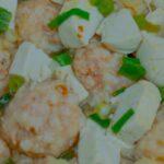 Yakitori Tsukune Recipe - Japanese Chicken Meatballs